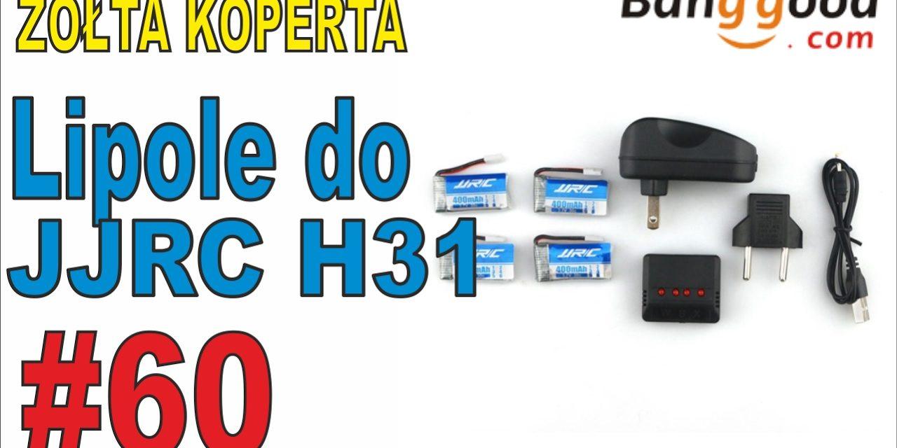 Lipole do JJRC H31 – ŻÓŁTA KOPERTA – #60
