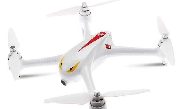 MJX Bugs 2 B2C Brushless RC Quadcopter